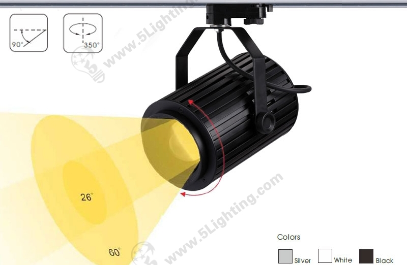Adjustable Beam Track Light 5L-018K - 1