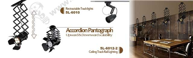 ceiling track rail lighting accordion