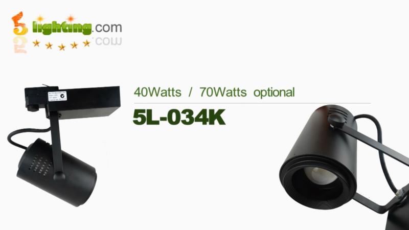 Adjustable Track Lights - 5L-034K
