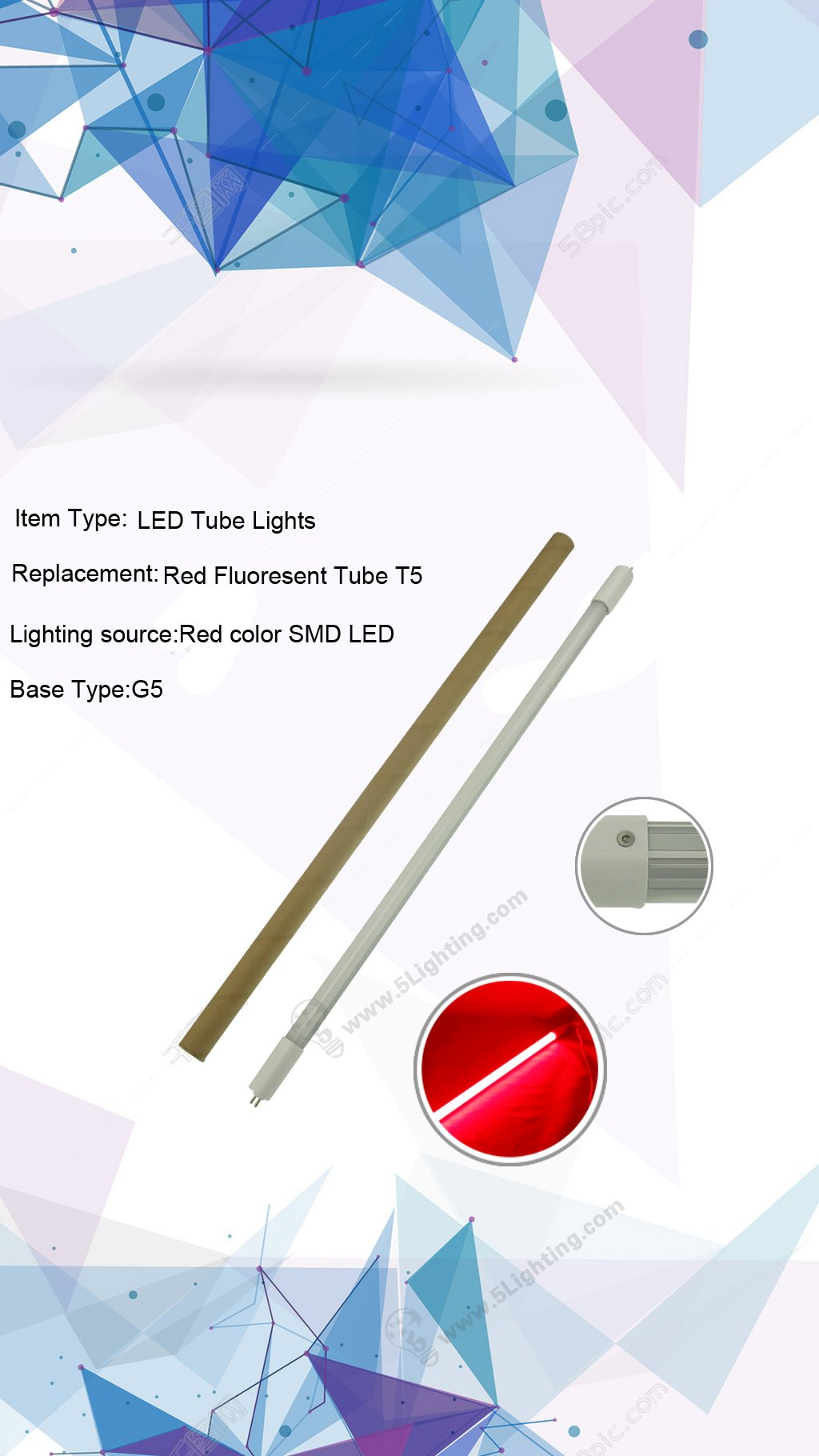 Aquarium t5 red tube lights
