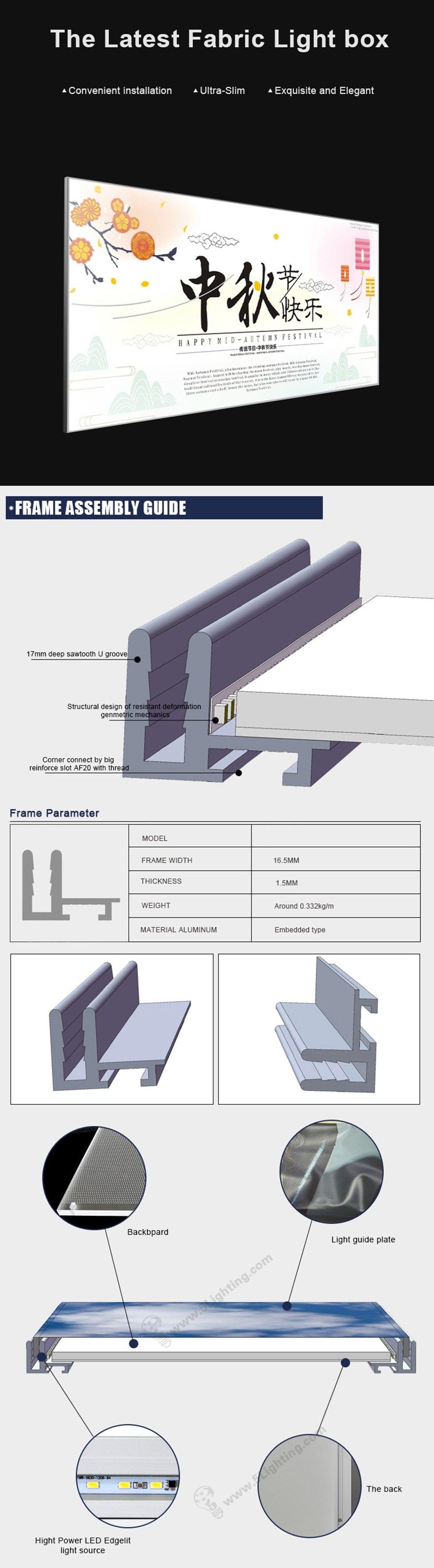 ultra slim fabric light box profiles