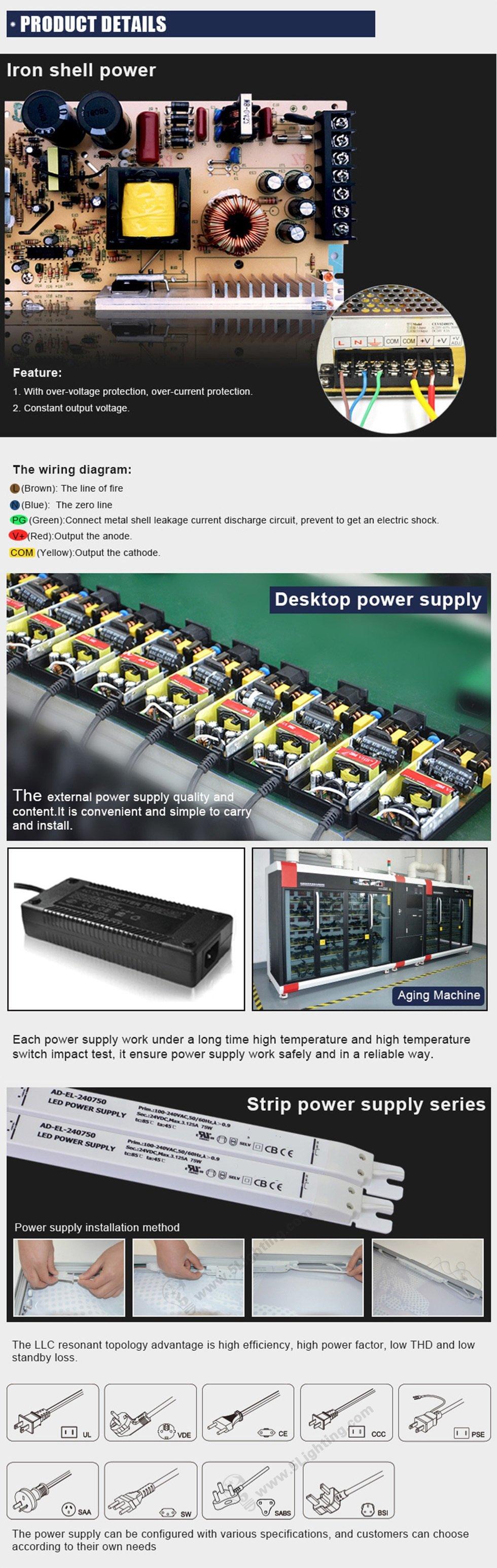 ultra slim fabric light box power supply